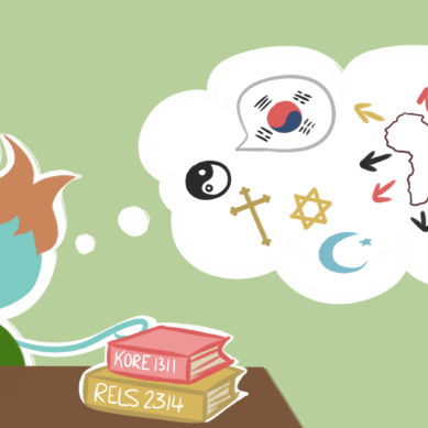 New course offerings introduce Comets to religion, Korean language